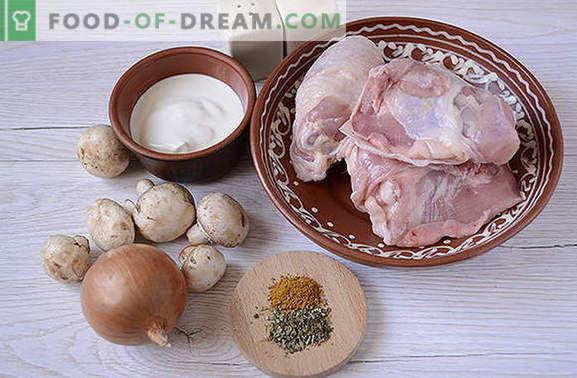 Geschmortes Hähnchen mit Pilzen: Für den Urlaub und jeden Tag kochen wir duftende Oberschenkel. Schritt für Schritt Fotorezept des Autors zum Kochen von Hähnchen mit Champignons in Sauerrahm